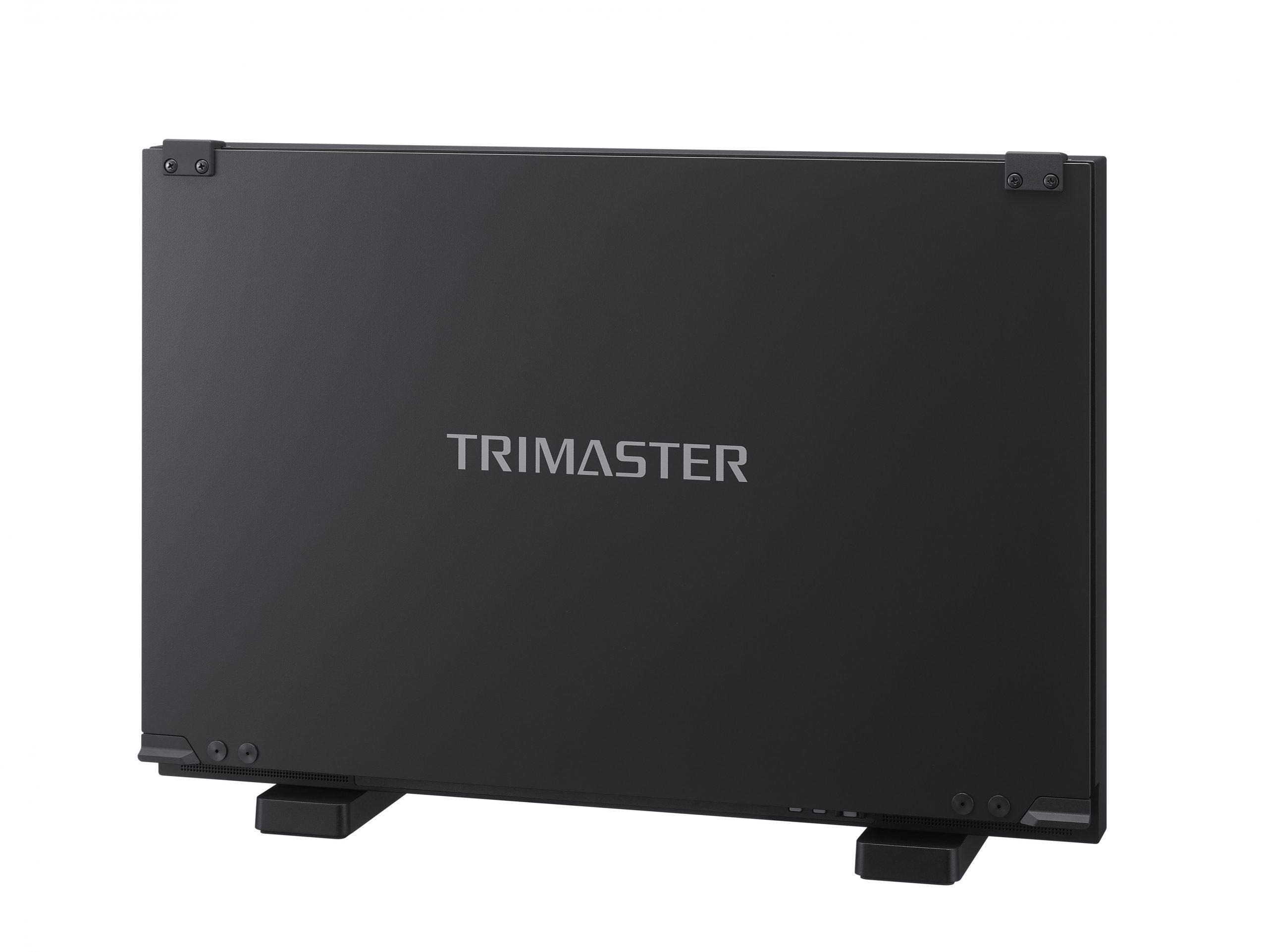 Sony Trimaster PMV X2400 4K HD Tapado