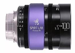 Spirit Lab Prime Series Al 100mm – Vista detalle
